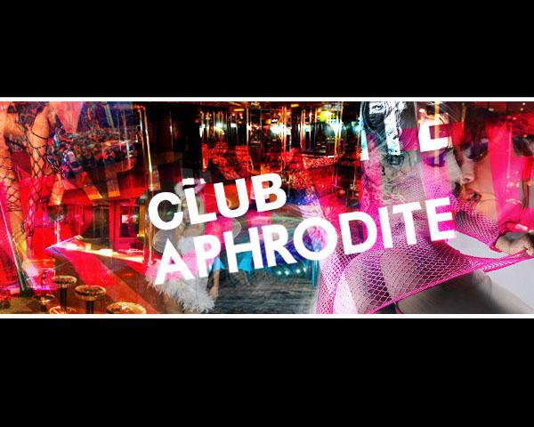 Club Aphrodite