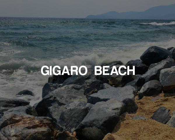 Gigaro Beach